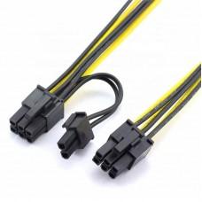 Astrotek GPU 6-Pin to 8-Pin Cable