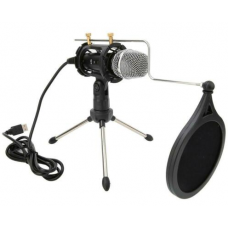 Green Audio Professional USB Microphone