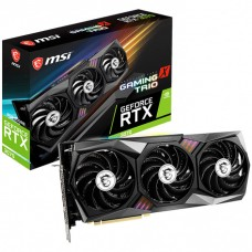 MSI RTX3070 Gaming Trio X + MSI A850GF Bundle